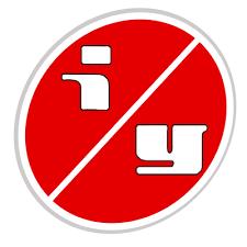 Cia. de Inversiones Yamel